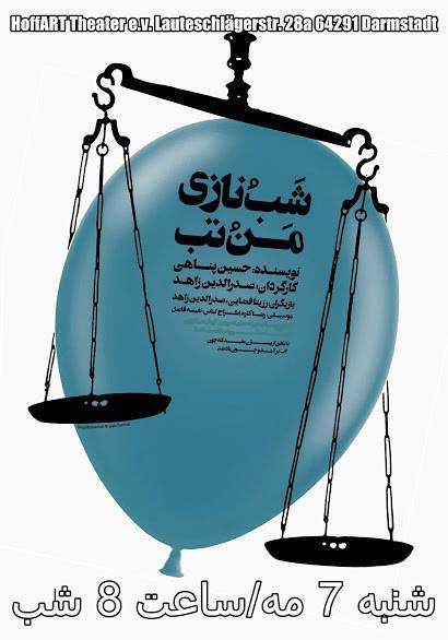 Das Deutsch-Iranische Theater zeigt: Die Nacht und die Nasi, ich und Fieber