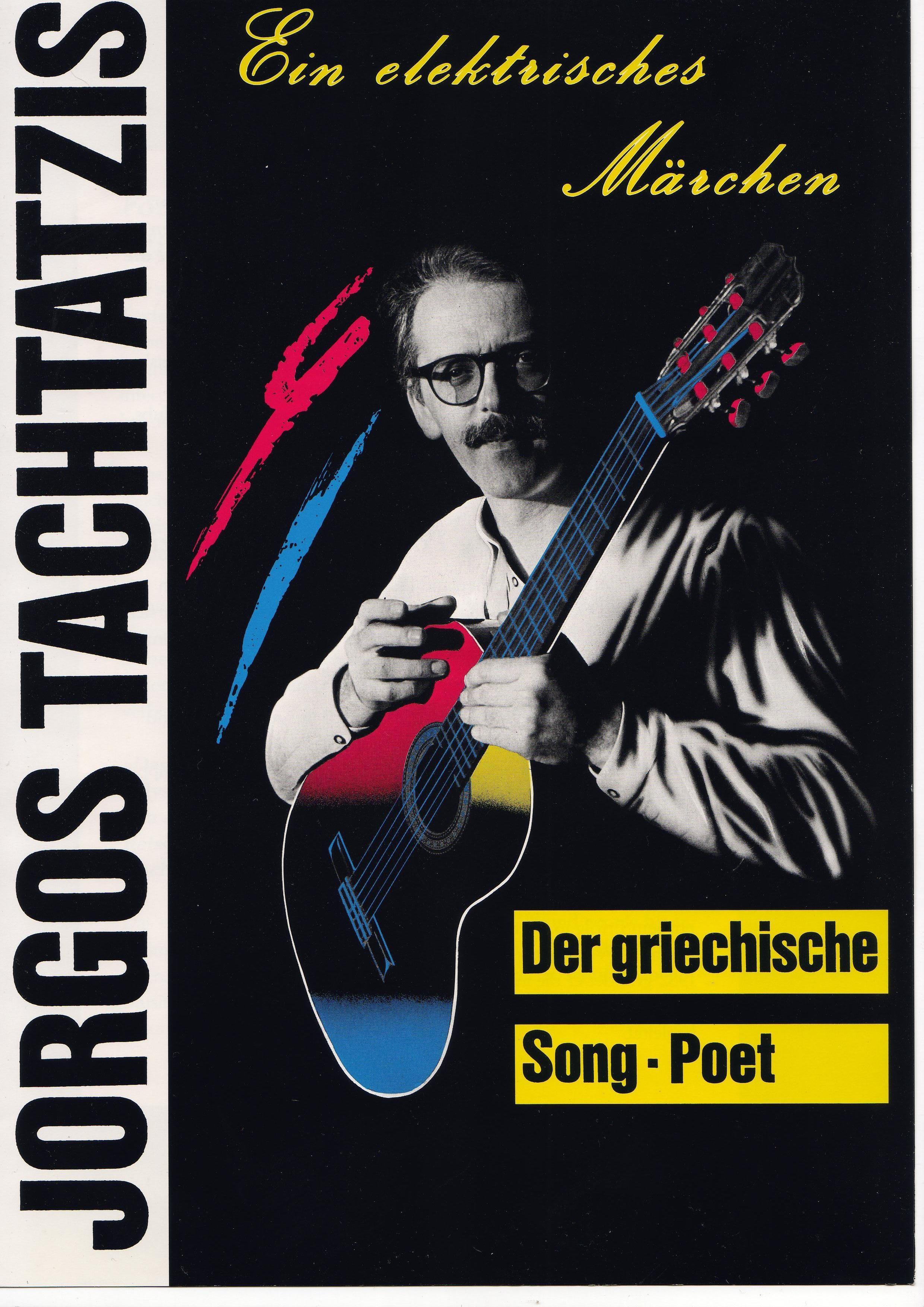 Jorgos Tachtatzis: Ein Elektrisches Märchen